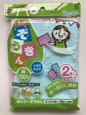 雑巾 紐付き20x30cm